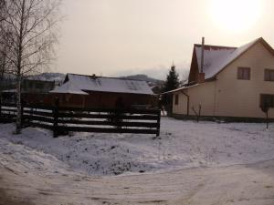Kosmatska pusanka, Guest houses  Kosmach - big - 19