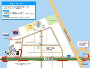 Hotel Seagull Tenpozan Osaka, Hotels  Osaka - big - 36