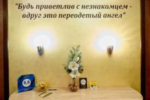 Idillia Mini Hotel, Bed & Breakfasts  Velikiye Luki - big - 58