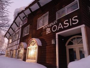 Annupuri Oasis Lodge - Hotel - Niseko
