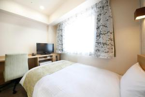 Hotel Lifetree Hitachinoushiku, Отели эконом-класса  Ushiku - big - 23