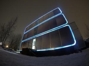 Hotel Quantroom - Divenskiy
