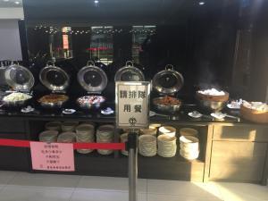 Goodness Plaza Hotel, Hotel  Taishan - big - 55