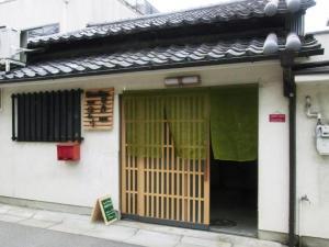 Auberges de jeunesse - Guest House Narabiyori
