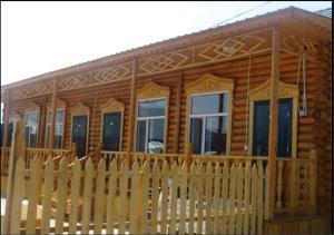 Ergun Hongyan Guest House - Klyuchevskoy