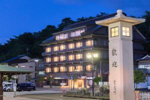 Hotel Miyajima Villa, Szállodák  Mijadzsima - big - 1