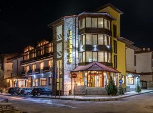 Hotel Iceberg Bansko, Банско
