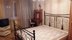 obrázek - Gagarina/Shevchenko apartment