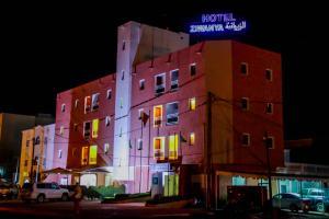 Ziwanya Hotel