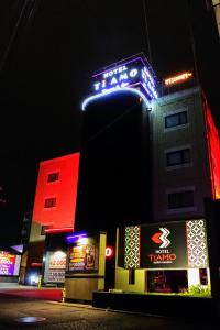 obrázek - Hotel TiAMO (Love Hotel)
