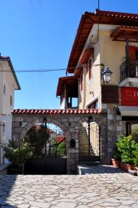 Guesthouse Doma
