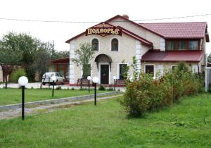 Guest House Podvorye - Romanovo