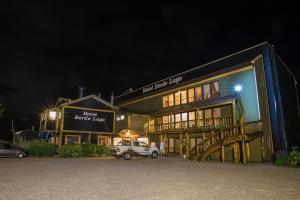 Hotel Borde Lago, Hotely  Puerto Varas - big - 24