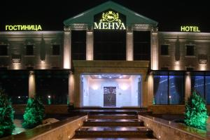 Menua Hotel - Bol'shaya Polivanovka