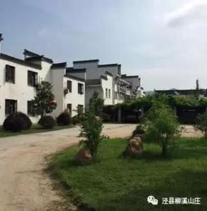 Auberges de jeunesse - Liuxi Mountain Villa