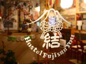 Hostel Fujisan YOU, Hostels - Fujiyoshida