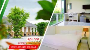 Sunee View Hotel - Ban Hua Samrong
