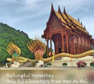 Rai Lung Tui Homestay, Magánszobák  Pracsuap Khirikhan - big - 20