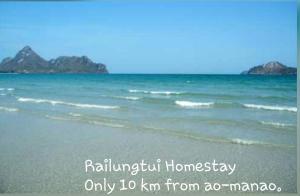 Rai Lung Tui Homestay, Magánszobák  Pracsuap Khirikhan - big - 27