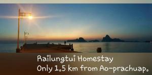 Rai Lung Tui Homestay, Magánszobák  Pracsuap Khirikhan - big - 51