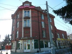 Hotel Consul - Tschepinzi