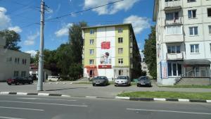 Apartment on Frunze Avenue - Verkhov'ye