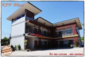 KPP Place - Ban Nong Phu