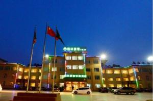Hostales Baratos - GreenTree Inn Shandong Yantai Penglai Pavilion Beiguan Road Express Hotel