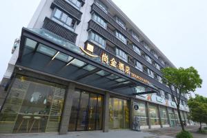 Tongxiang Wuzhen Shangjin Hotel, Hotels  Wujiaqiao - big - 1