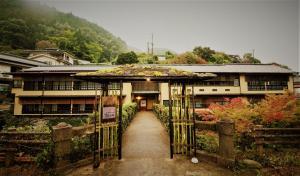 Auberges de jeunesse - onsen guesthouse TOJIYA