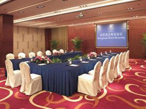 Kempinski Hotel Shenyang, Отели  Шэньян - big - 19