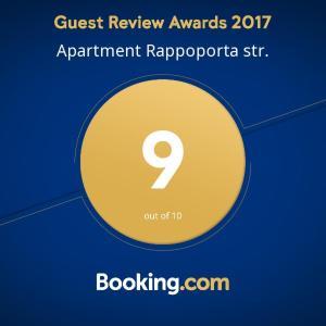 Apartment Rappoporta str., Apartmány  Lvov - big - 22