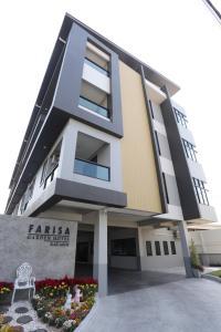 Farisa Garden Hotel - Amphoe Kantharawichai