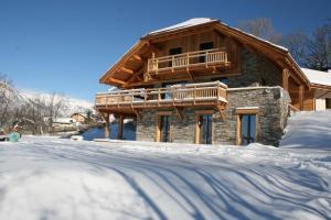 Les Chambres d'Orel - Accommodation - Saint-André-d'Embrun