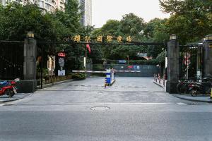 Wondroom Design Apartment (The Bund), Апартаменты  Шанхай - big - 14
