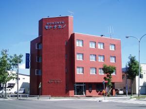 Auberges de jeunesse - Business Hotel Motonakano