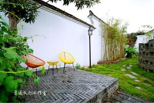 Hostales Baratos - Zhuoliang Boutique Guesthouse