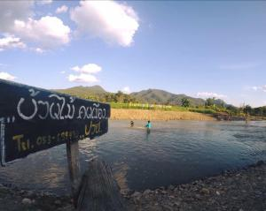 obrázek - Baan Mai Kon Muang Pai Resort