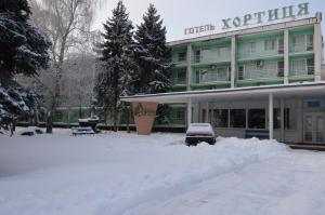 Отель Хортица, Запорожье
