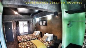 102 Residence, Hotels  San Kamphaeng - big - 120