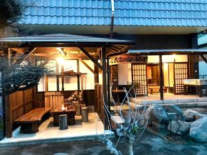 Auberges de jeunesse - Kominkanoyado Tarumizu