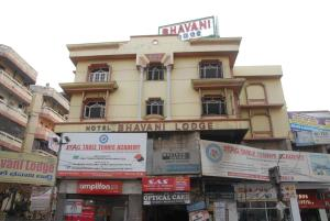 Hotel Bhavani Lodge, Hotel  Hyderabad - big - 1