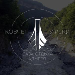 Kovcheg u Reki - Abazov