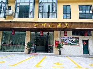Pan Shan Hotel, Szállodák  Csengtu - big - 1