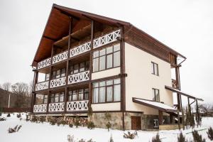 Guest house Podkova - Nikel'