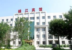 Auberges de jeunesse - Jin Jiang Hotel