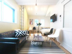 Private room Bianco