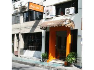 obrázek - Asia Inn Bangkok