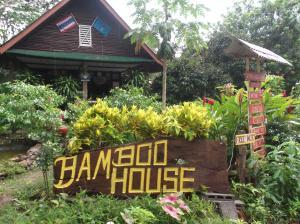 Bamboo House - Ban Bang Bon