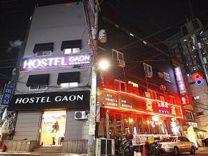 Hostel Gaon Sinchon - Seoul